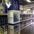 Grey Goose Vodka – Stackable display units